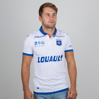 Macron Auxerre 18/19 Home Camiseta de Futbol